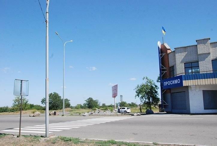 «Добро пожаловать в Бердянск» - установлена именная стела при въезде в город (ФОТО), фото-2