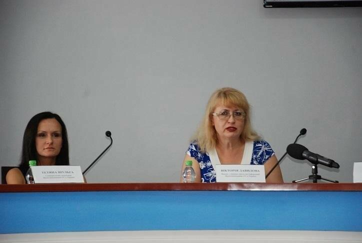 В Бердянске прошла встреча представителей ЕС в Украине и общественности Бердянска (ФОТО), фото-1