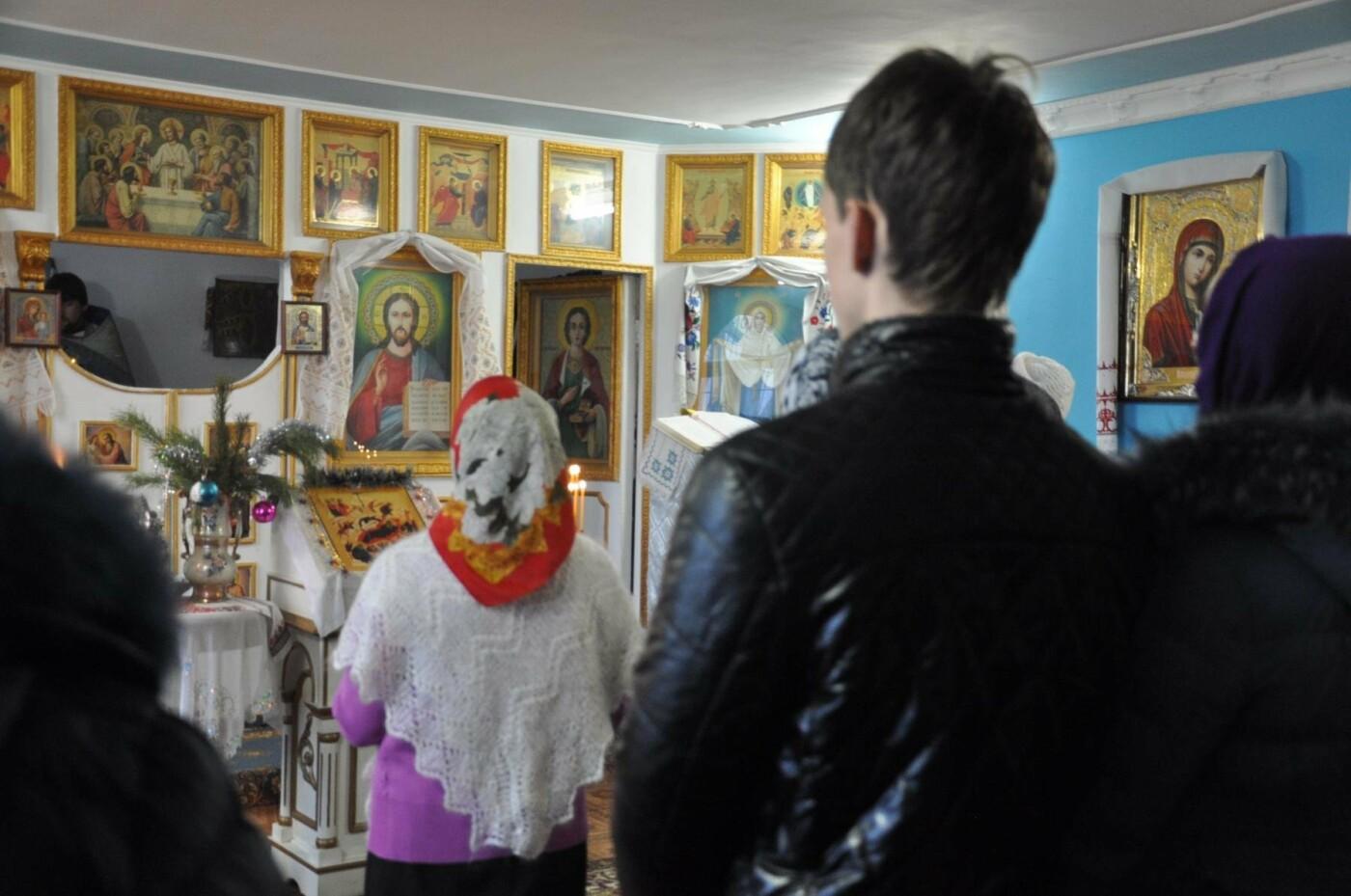 В Бердянске православные христиане отмечают Рождество Христово (ФОТО), фото-1