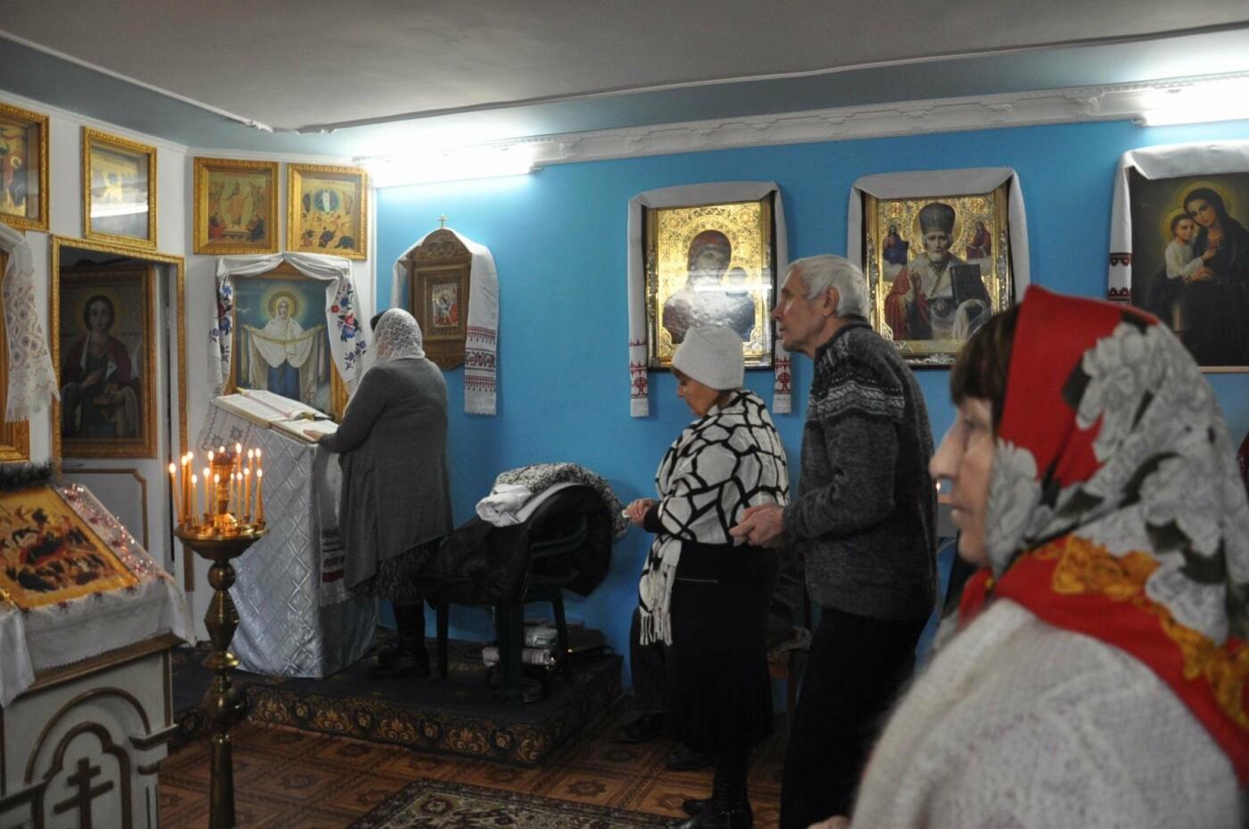 В Бердянске православные христиане отмечают Рождество Христово (ФОТО), фото-2