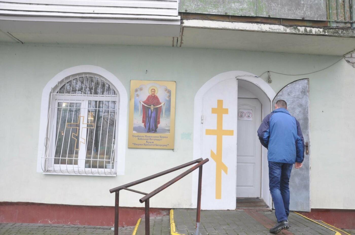 В Бердянске православные христиане отмечают Рождество Христово (ФОТО), фото-6