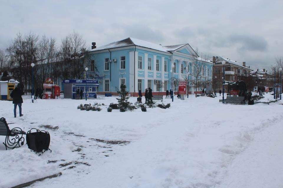 В Бердянск пришла настоящая зима (ФОТО), фото-2