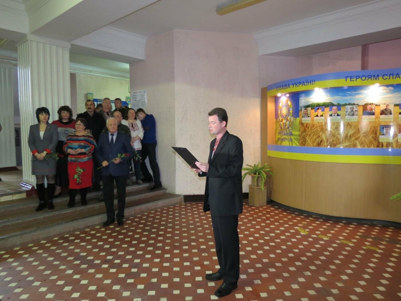 В Бердянске отметили 99 годовщину Акта объединения Украины (ФОТО), фото-1