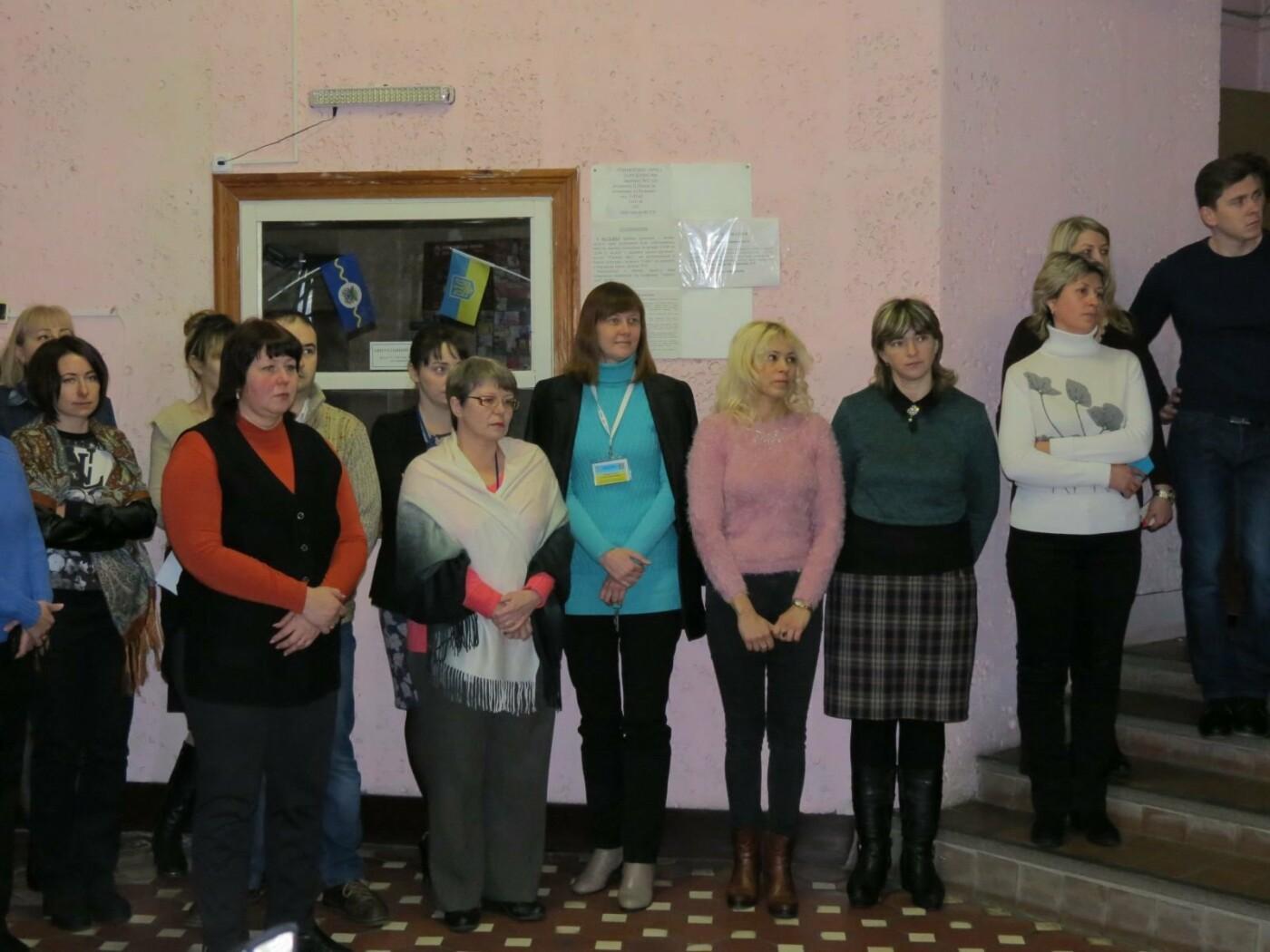 В Бердянске отметили 99 годовщину Акта объединения Украины (ФОТО), фото-2