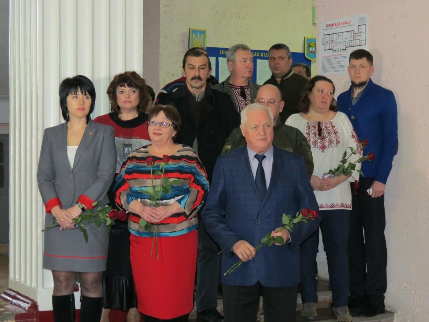 В Бердянске отметили 99 годовщину Акта объединения Украины (ФОТО), фото-4