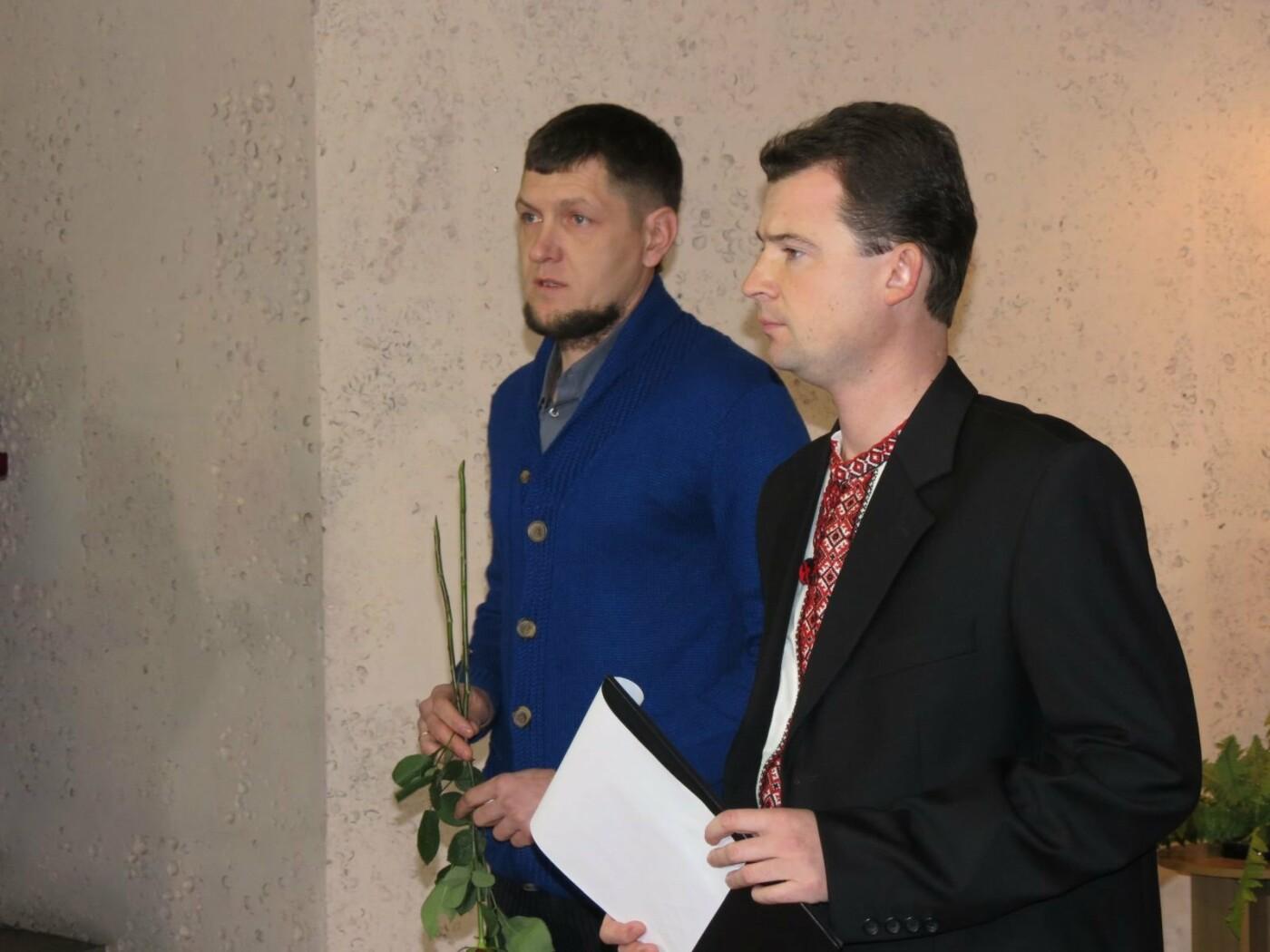 В Бердянске отметили 99 годовщину Акта объединения Украины (ФОТО), фото-5