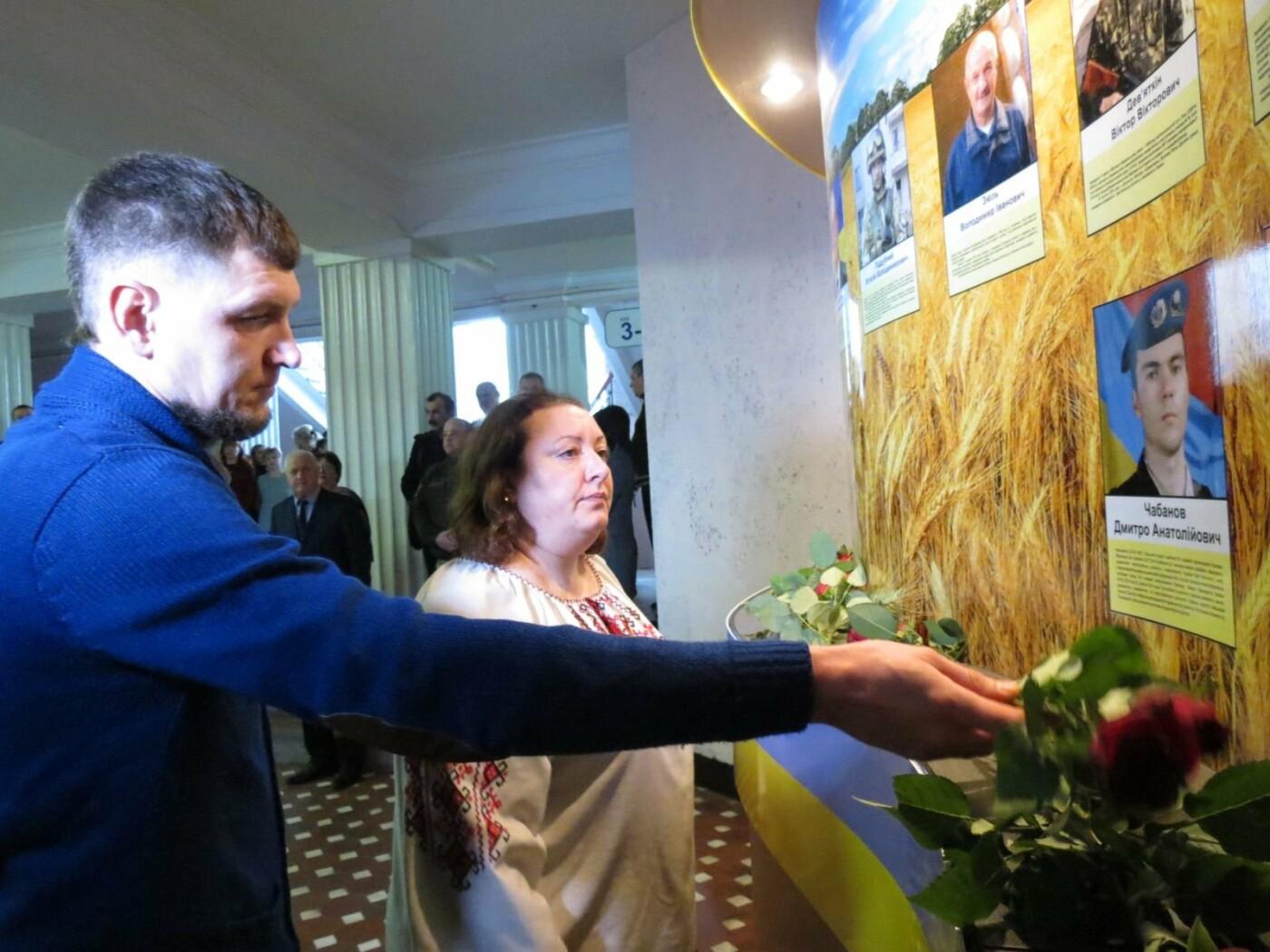 В Бердянске отметили 99 годовщину Акта объединения Украины (ФОТО), фото-8