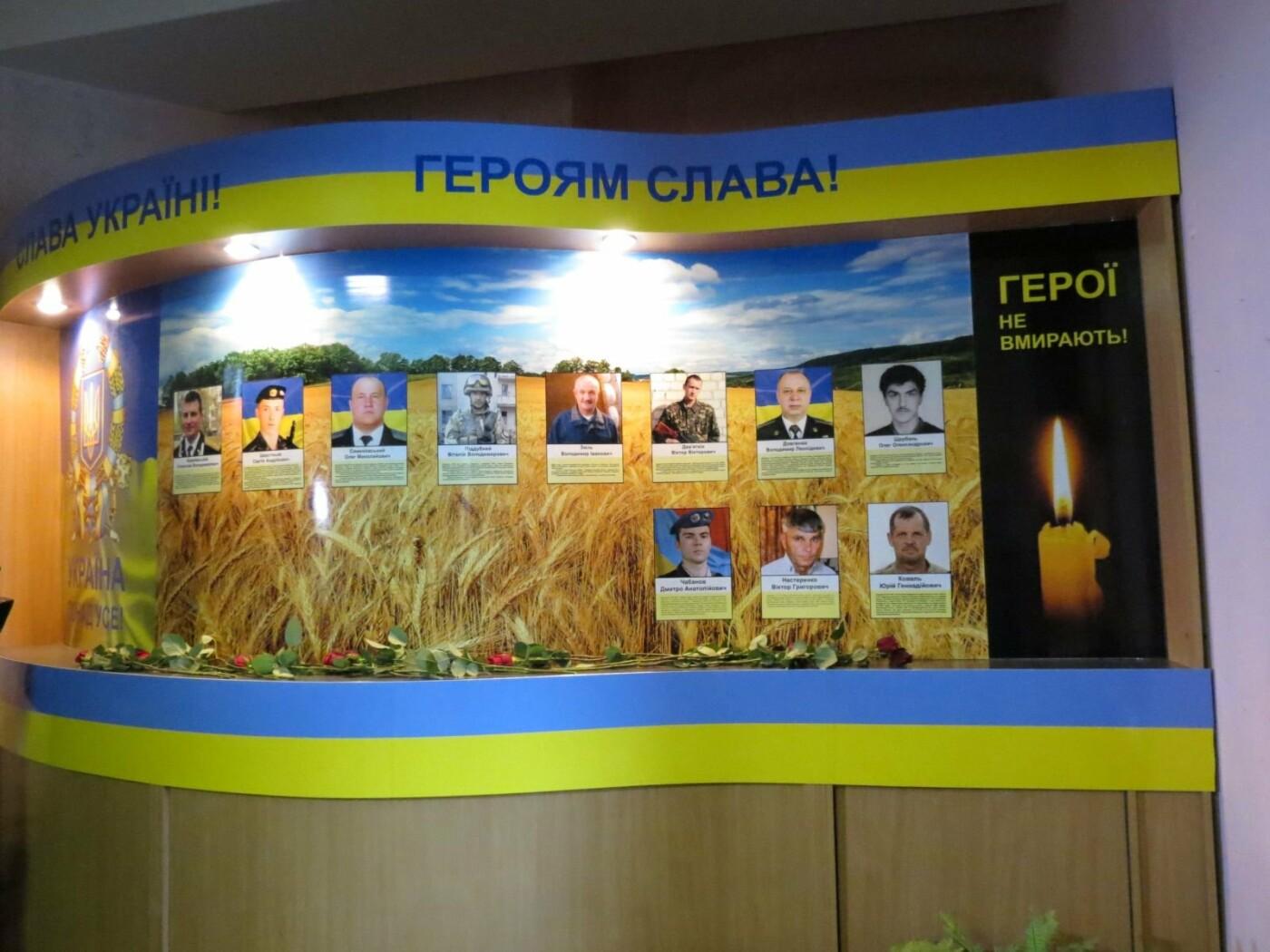 В Бердянске отметили 99 годовщину Акта объединения Украины (ФОТО), фото-9