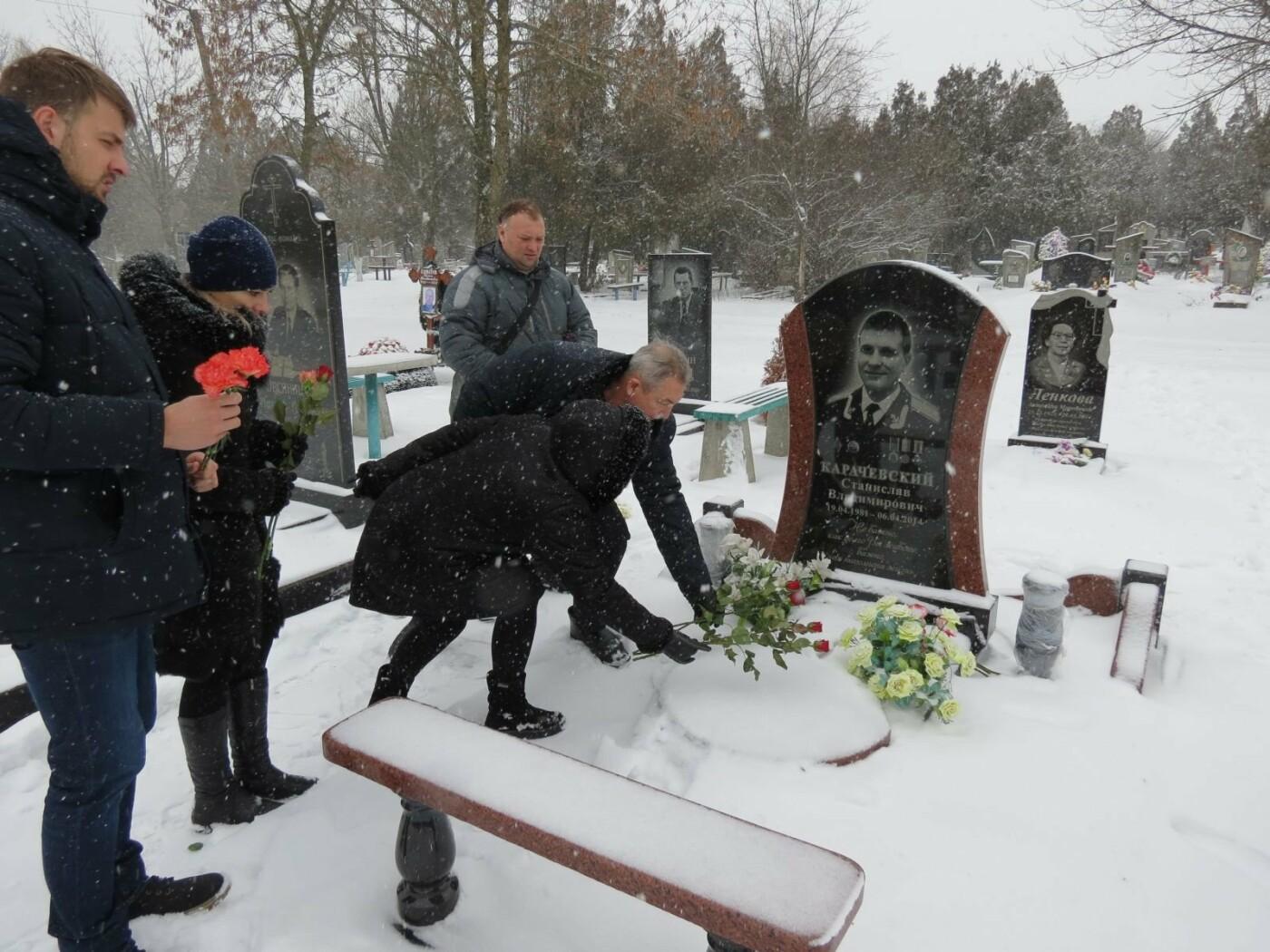 В Бердянске отметили 99 годовщину Акта объединения Украины (ФОТО), фото-10