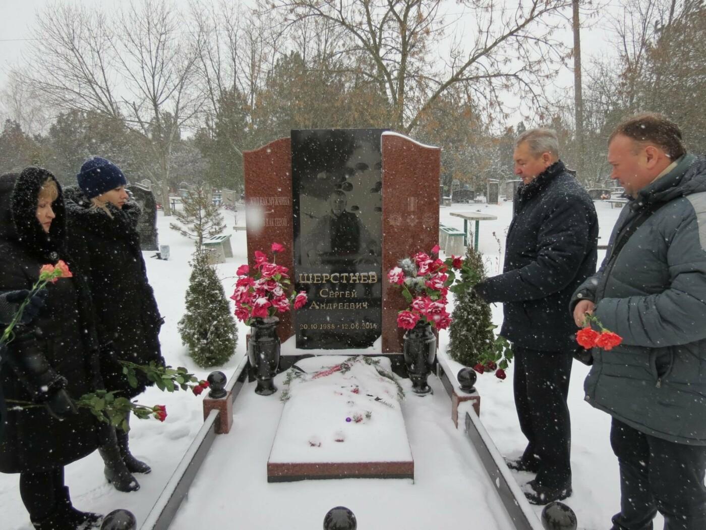 В Бердянске отметили 99 годовщину Акта объединения Украины (ФОТО), фото-11