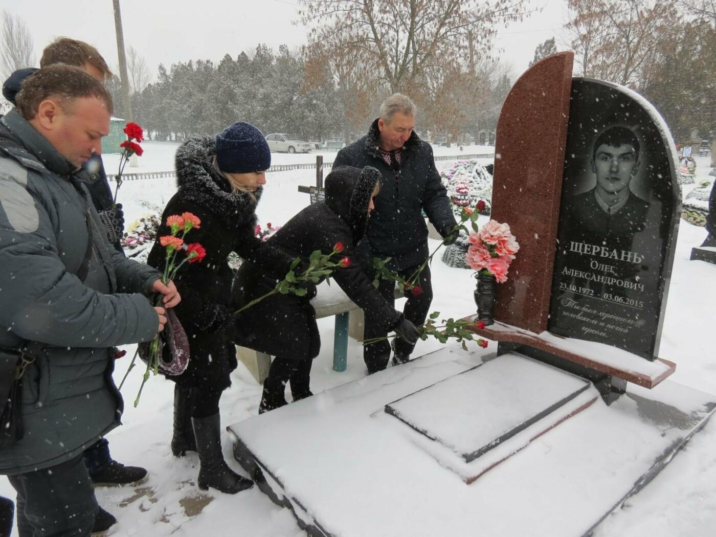 В Бердянске отметили 99 годовщину Акта объединения Украины (ФОТО), фото-12