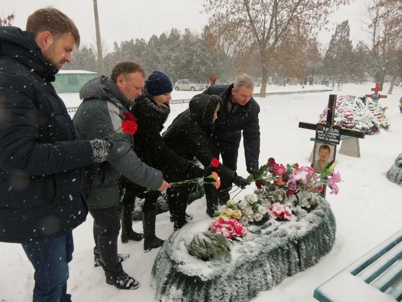 В Бердянске отметили 99 годовщину Акта объединения Украины (ФОТО), фото-13
