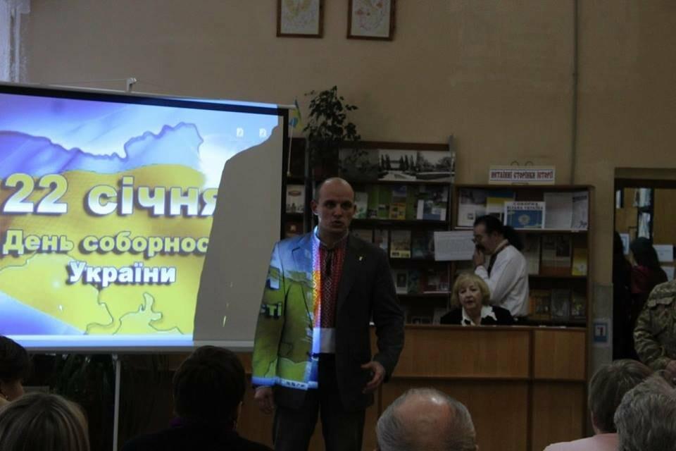 Общественность Бердянска отметила День Соборности Украины (ФОТО), фото-7