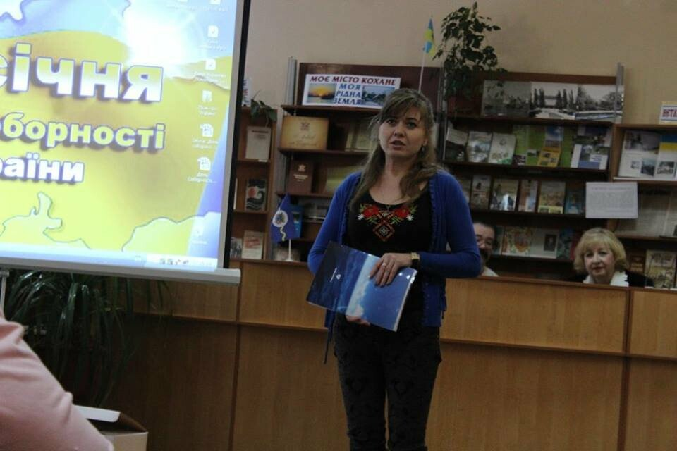 Общественность Бердянска отметила День Соборности Украины (ФОТО), фото-11