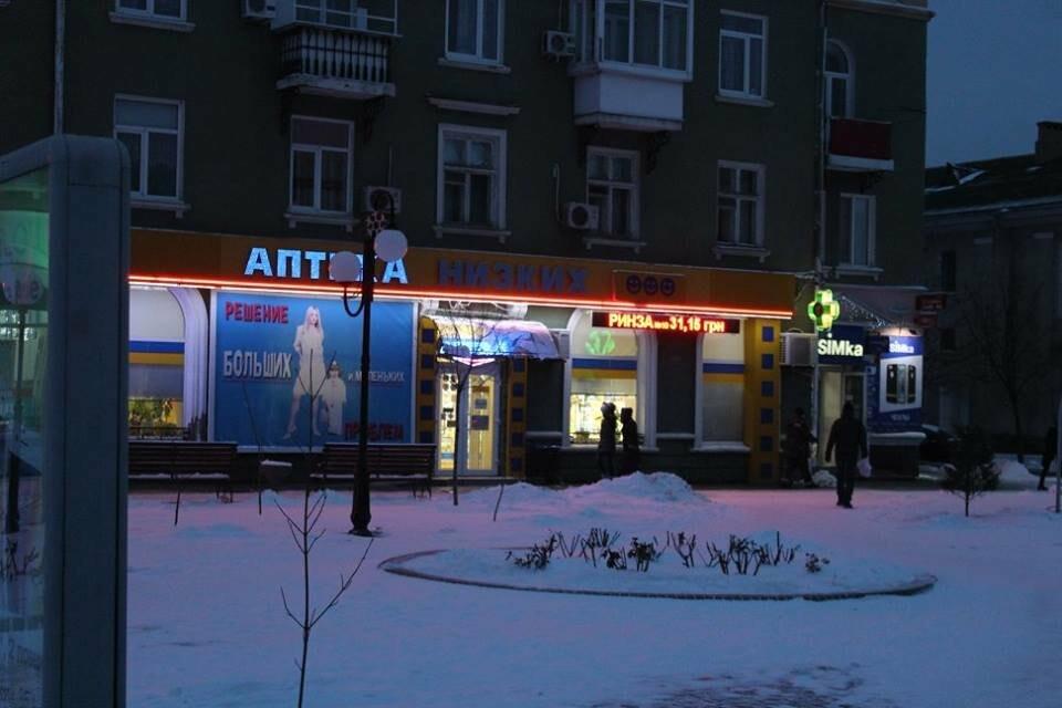 Заснеженный Бердянск (ФОТОРЕПОРТАЖ), фото-7