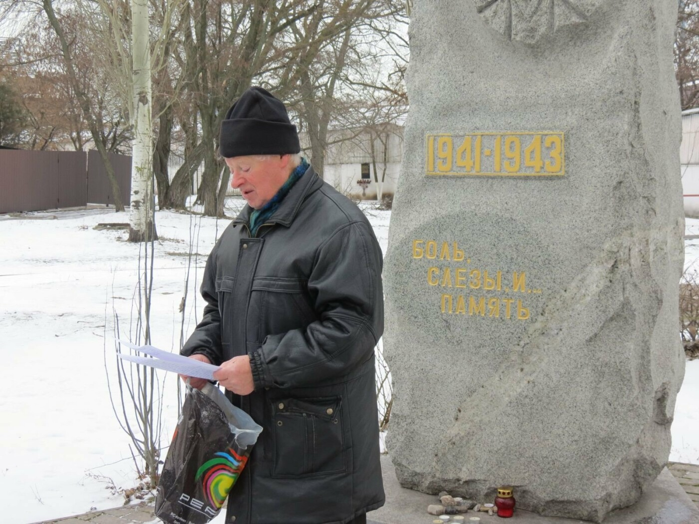 В Бердянске почтили память жертв Холокоста (ФОТО), фото-4