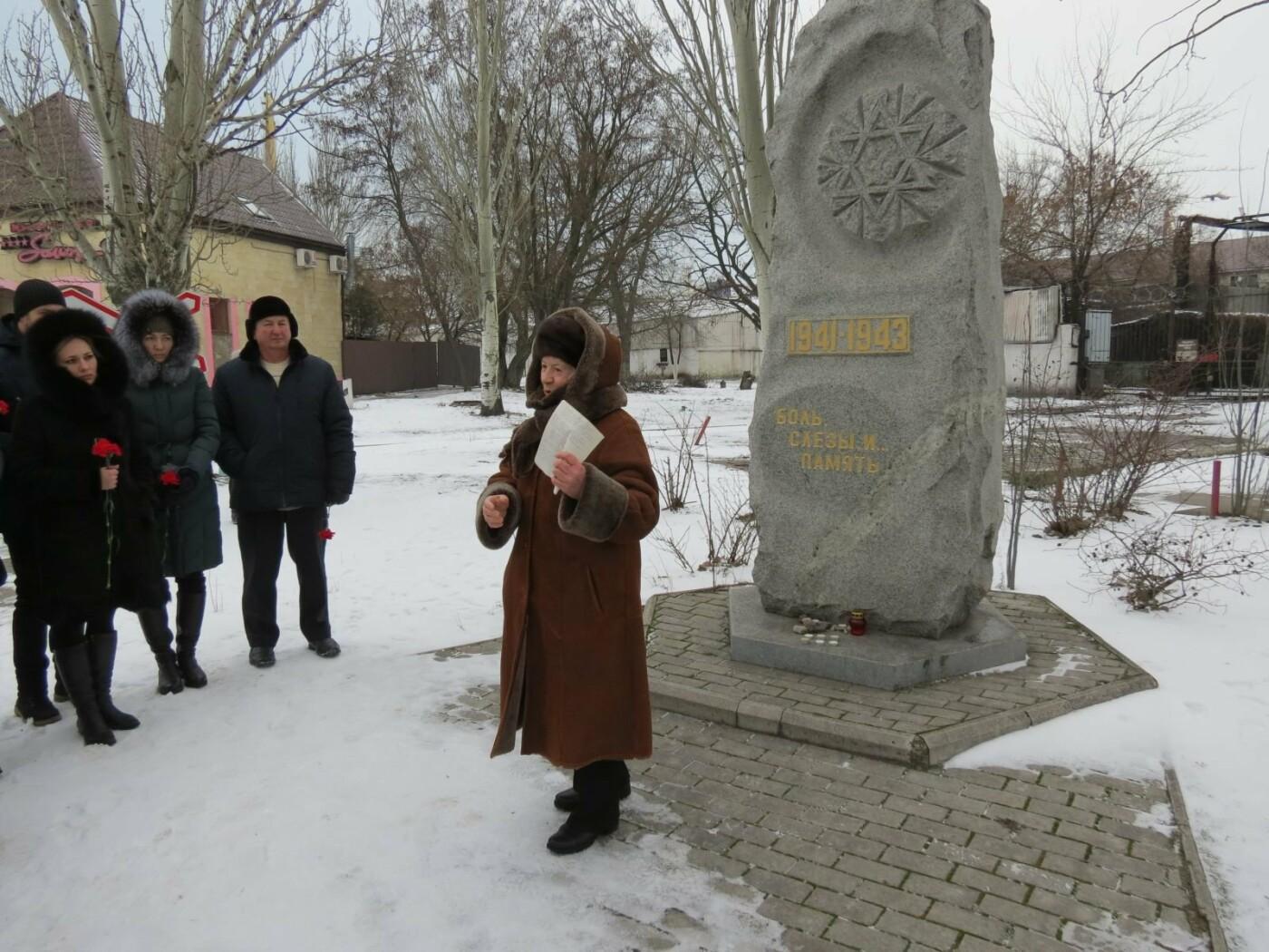 В Бердянске почтили память жертв Холокоста (ФОТО), фото-5