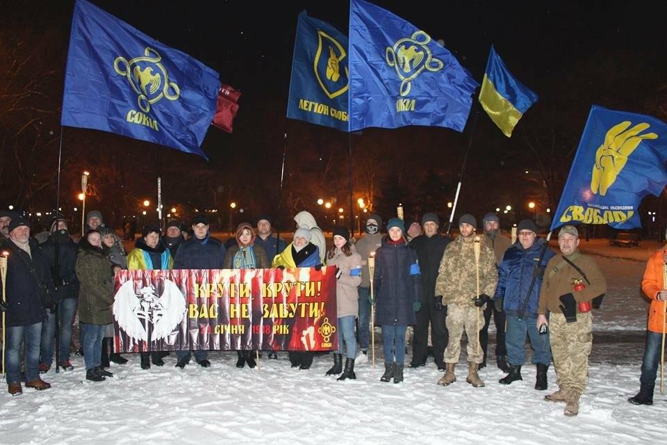 Общественность Бердянска почтила память героев Крут (ФОТО), фото-7