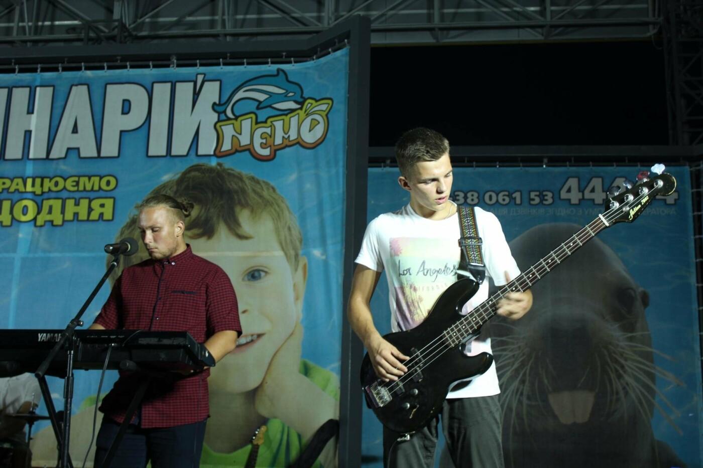 В Бердянске прошел благотворительный рок-концерт в поддержку Данила Коржа, фото-5
