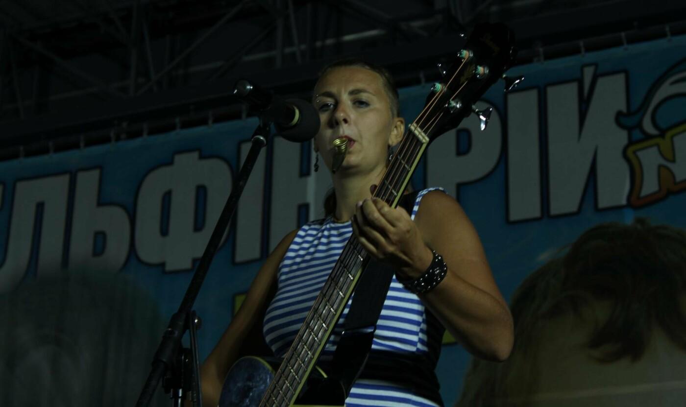В Бердянске прошел благотворительный рок-концерт в поддержку Данила Коржа, фото-9