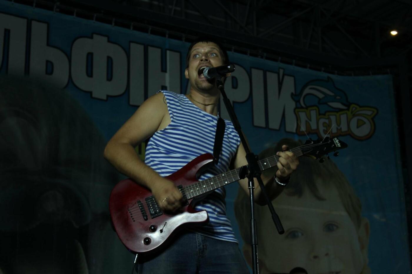 В Бердянске прошел благотворительный рок-концерт в поддержку Данила Коржа, фото-10