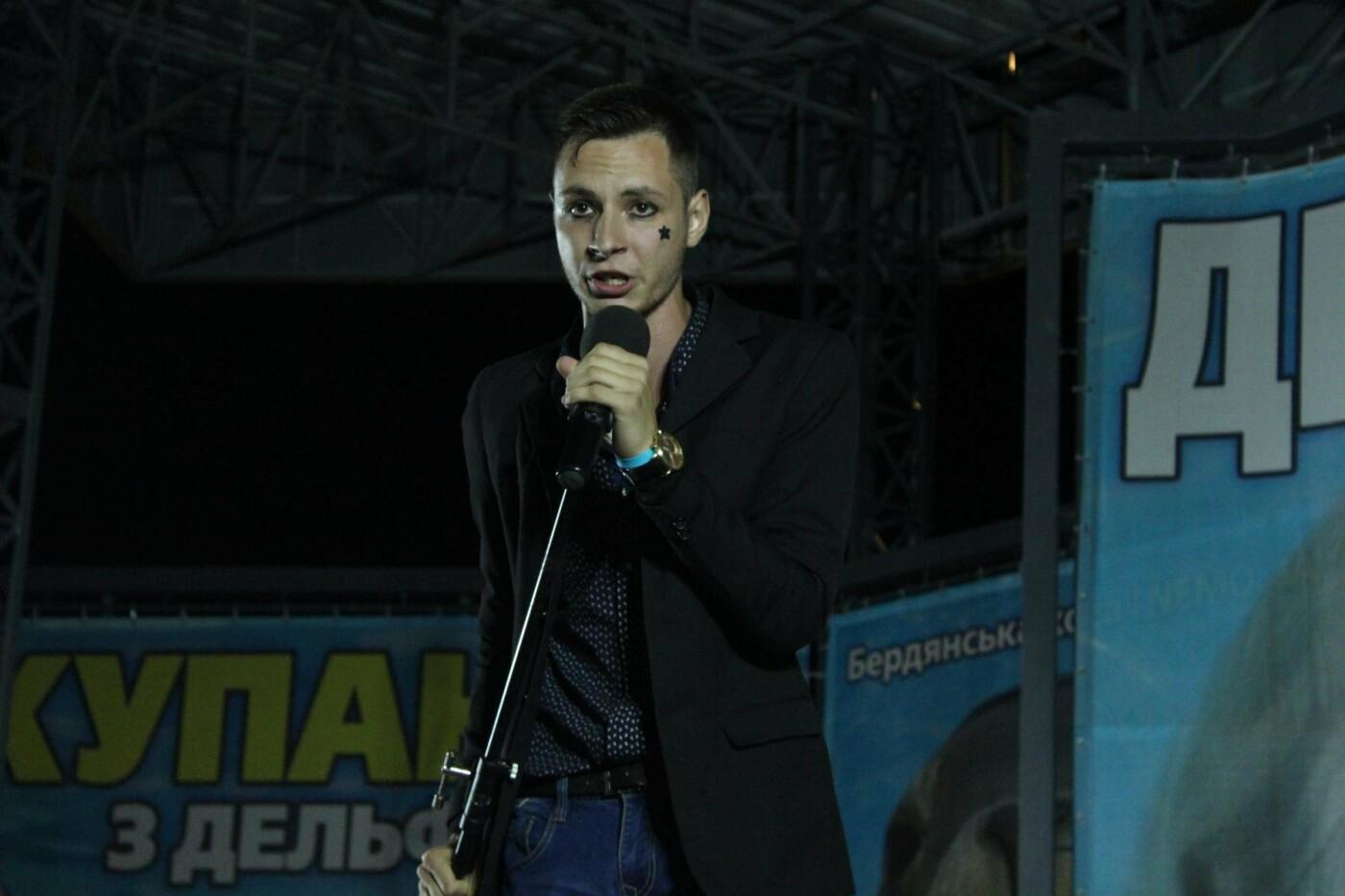 В Бердянске прошел благотворительный рок-концерт в поддержку Данила Коржа, фото-8