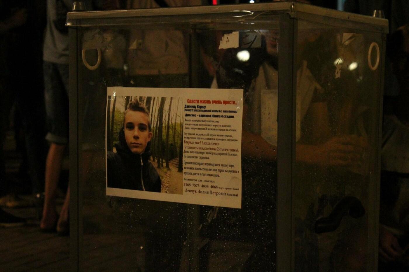 В Бердянске прошел благотворительный рок-концерт в поддержку Данила Коржа, фото-1
