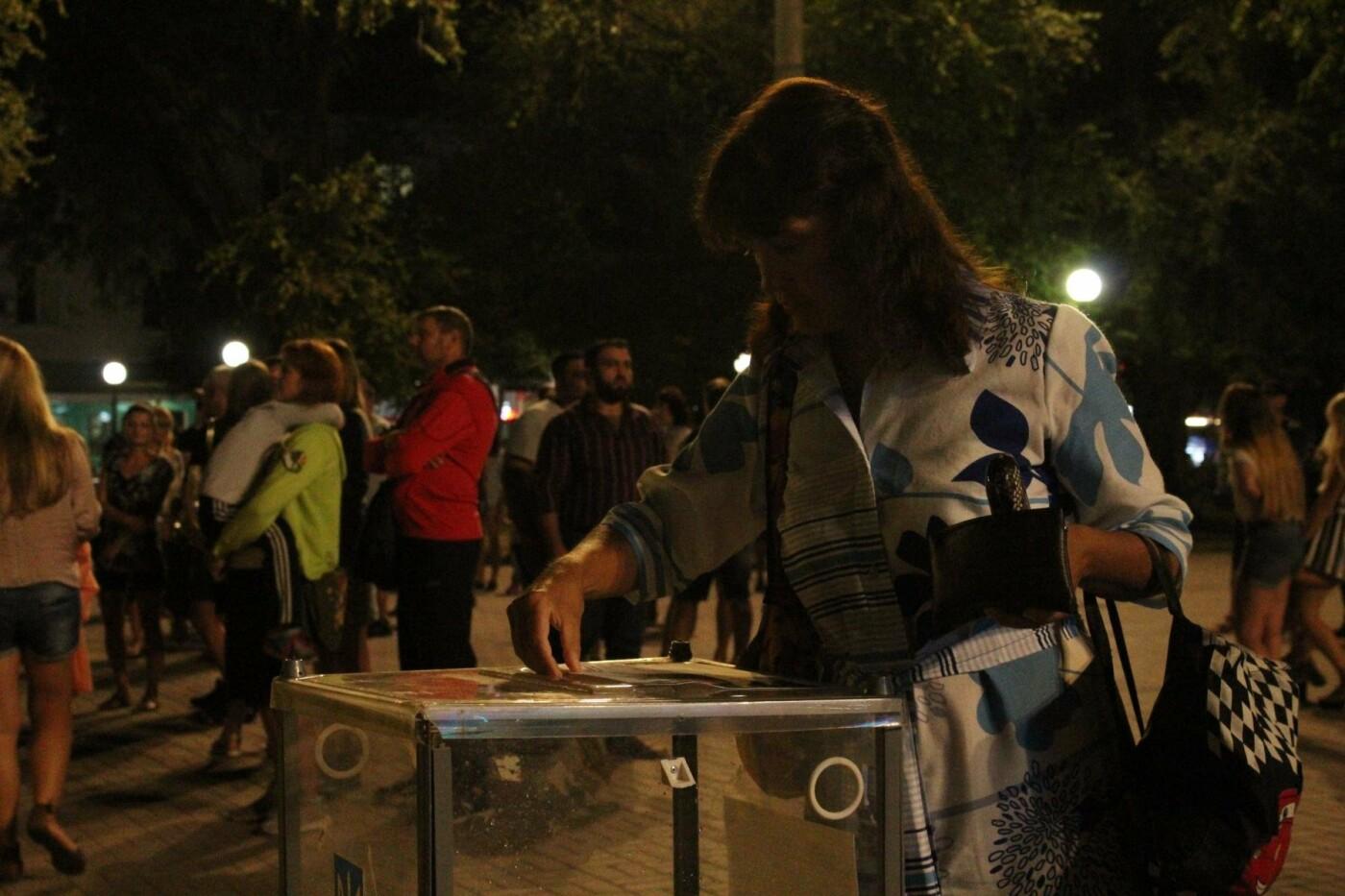 В Бердянске прошел благотворительный рок-концерт в поддержку Данила Коржа, фото-6