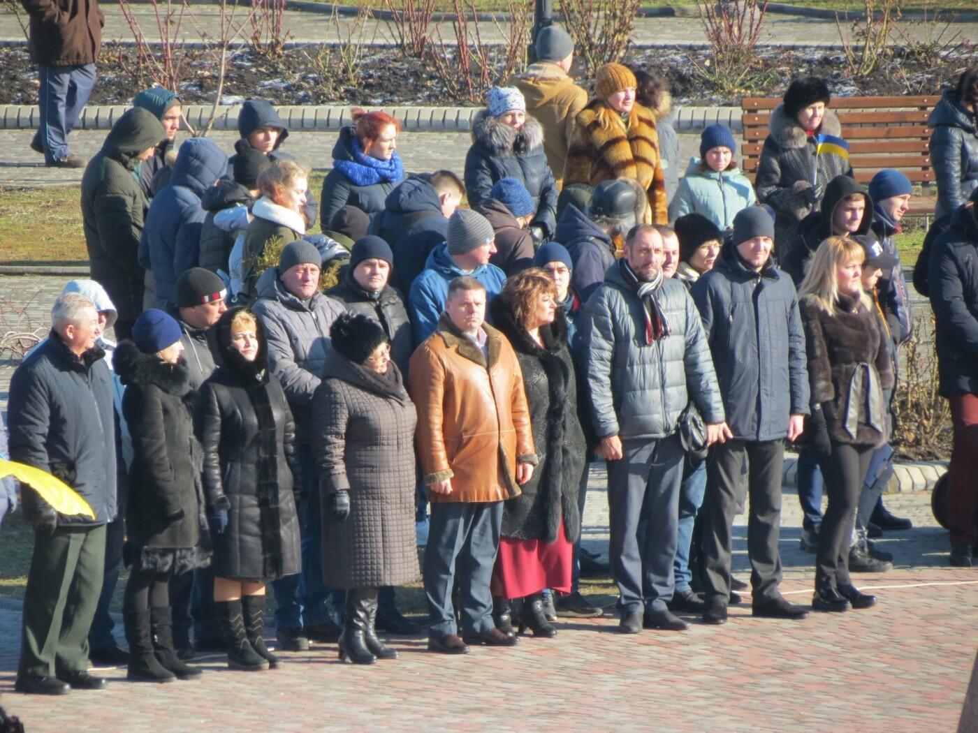 В Бердянске на площади Единства отметили 100-летие национального единства Украины (ФОТО), фото-2