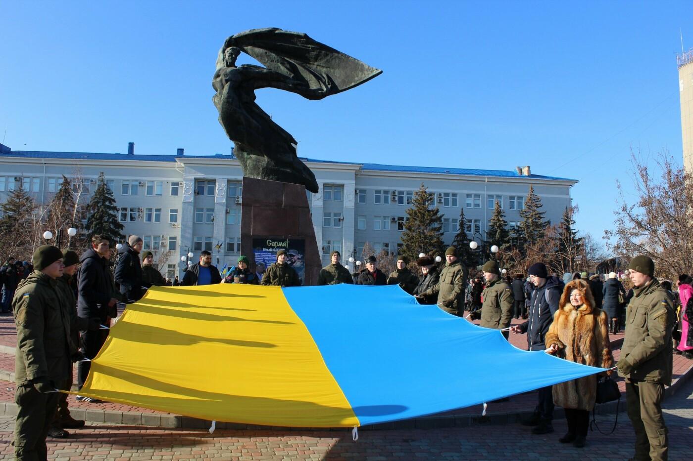 В Бердянске на площади Единства отметили 100-летие национального единства Украины (ФОТО), фото-6