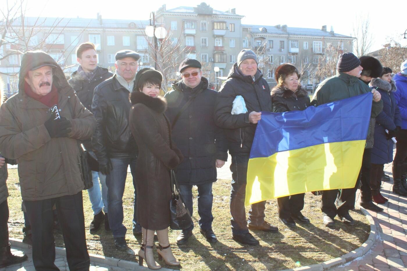 В Бердянске на площади Единства отметили 100-летие национального единства Украины (ФОТО), фото-8