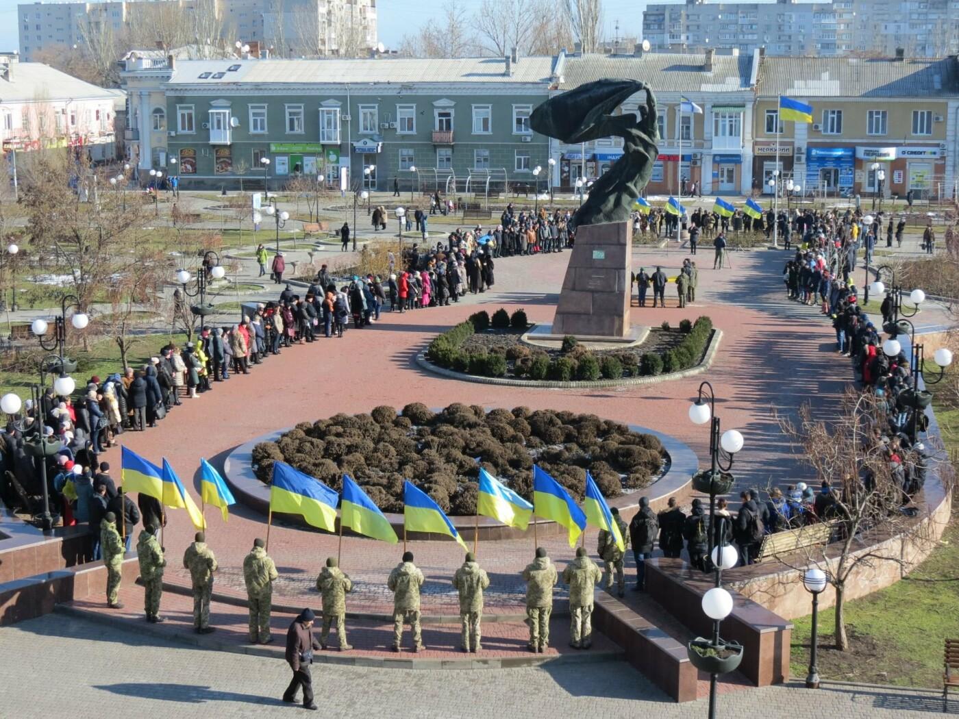 В Бердянске на площади Единства отметили 100-летие национального единства Украины (ФОТО), фото-1