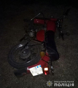 У жителя Бердянска заезжий отобрал мотоцикл, фото-1