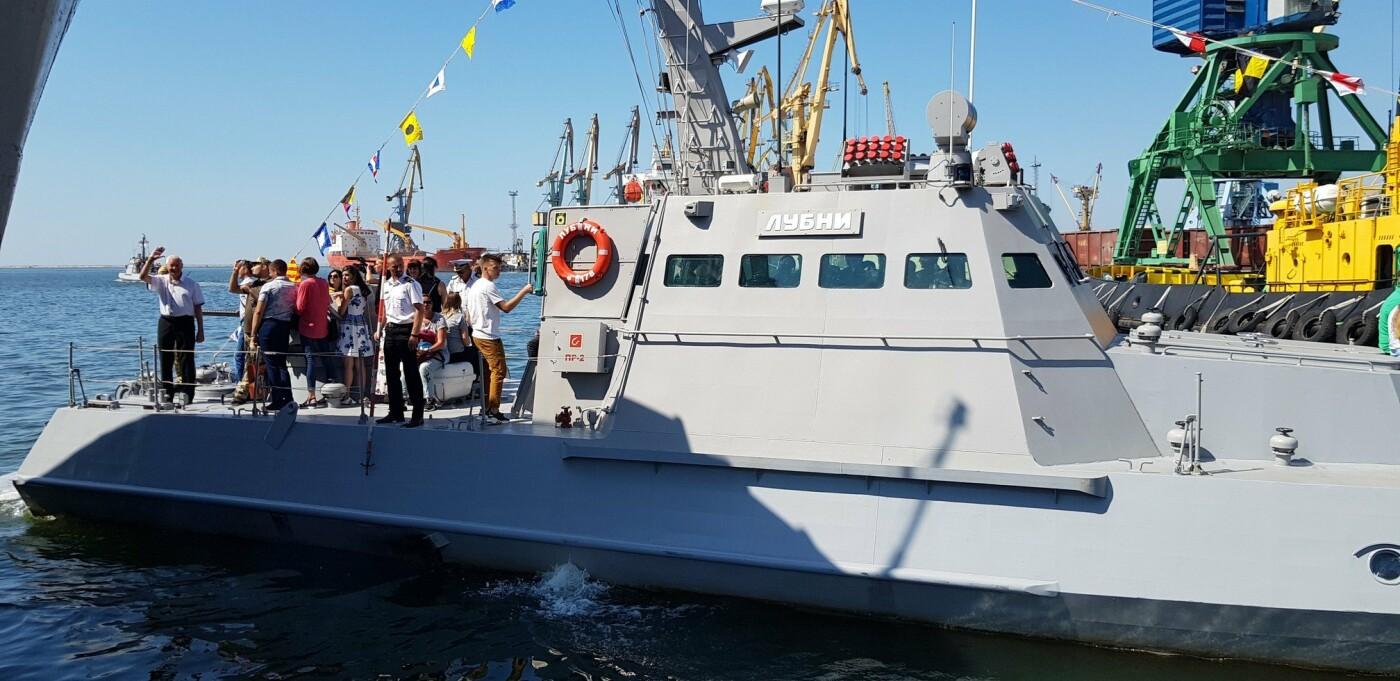 В Бердянске отметили День Военно-Морских Сил Украины (ФОТО), фото-10