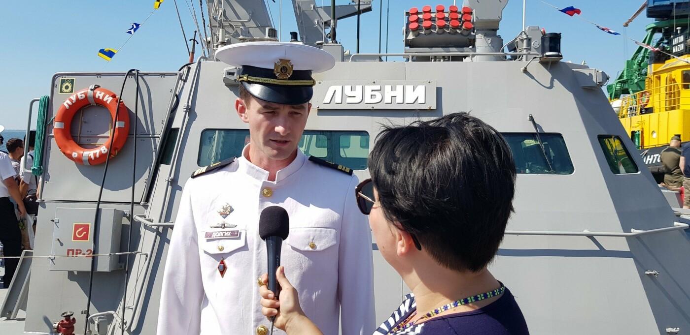 В Бердянске отметили День Военно-Морских Сил Украины (ФОТО), фото-9