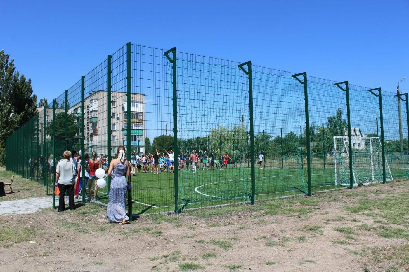 В Бердянске еще в двух школах появились новые мини-футбольные поля (ФОТО), фото-8