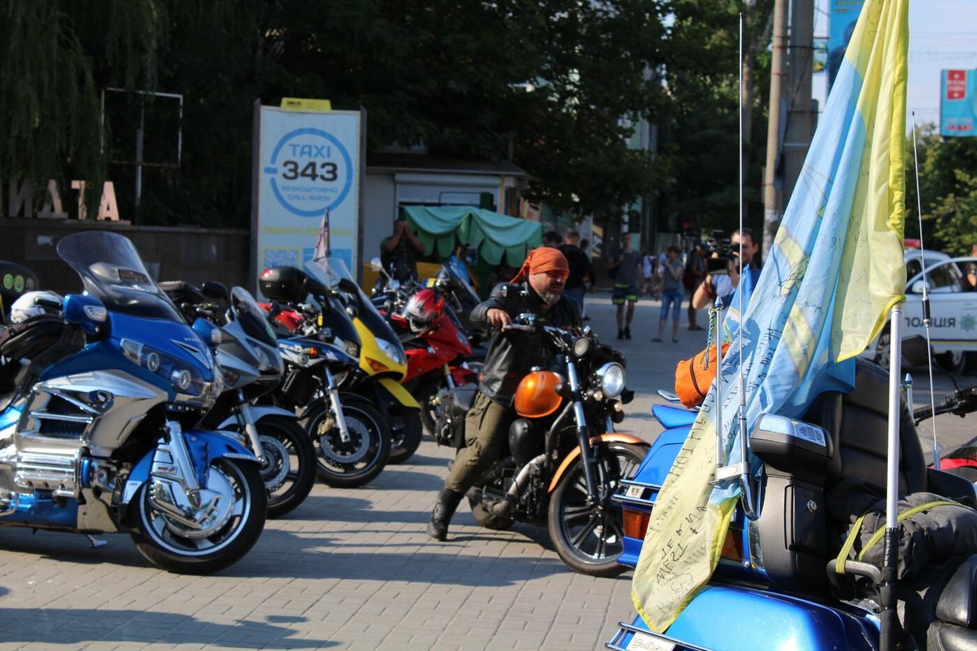 Бердянск принимал участников «Мотопробега Единство 2019» (ФОТО), фото-2