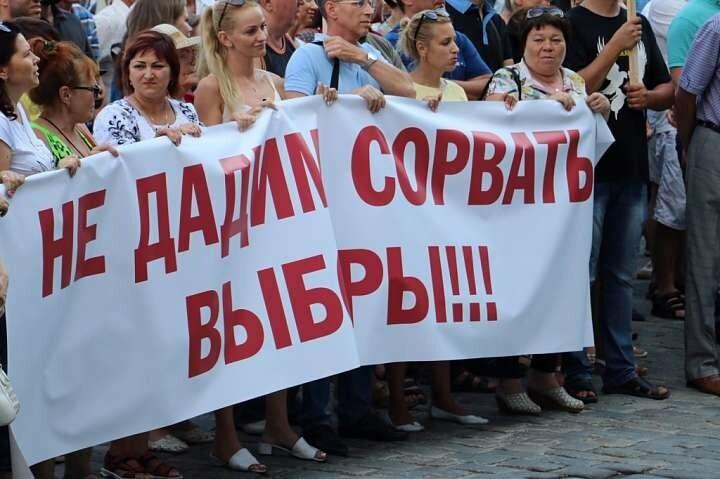 Не митинг, а хорошо спланированная акция в поддержку Александра Пономарева прошла под Бердянским горсоветом (ФОТО), фото-5