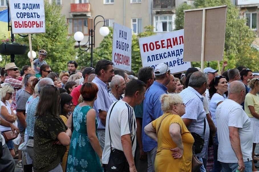Не митинг, а хорошо спланированная акция в поддержку Александра Пономарева прошла под Бердянским горсоветом (ФОТО), фото-4