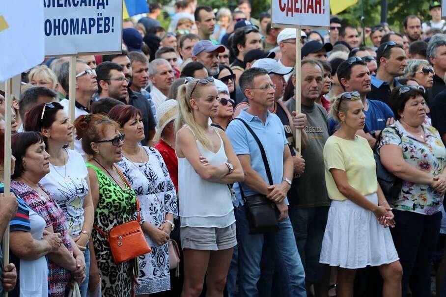 Не митинг, а хорошо спланированная акция в поддержку Александра Пономарева прошла под Бердянским горсоветом (ФОТО), фото-7