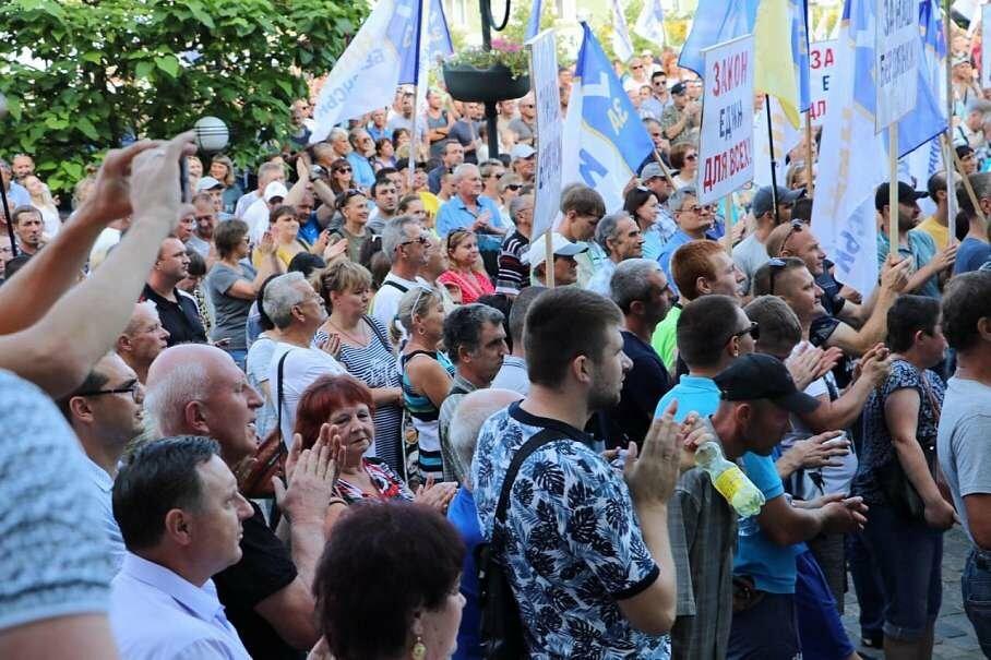 Не митинг, а хорошо спланированная акция в поддержку Александра Пономарева прошла под Бердянским горсоветом (ФОТО), фото-9