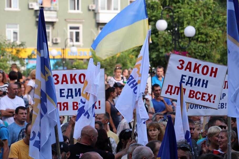 Не митинг, а хорошо спланированная акция в поддержку Александра Пономарева прошла под Бердянским горсоветом (ФОТО), фото-10