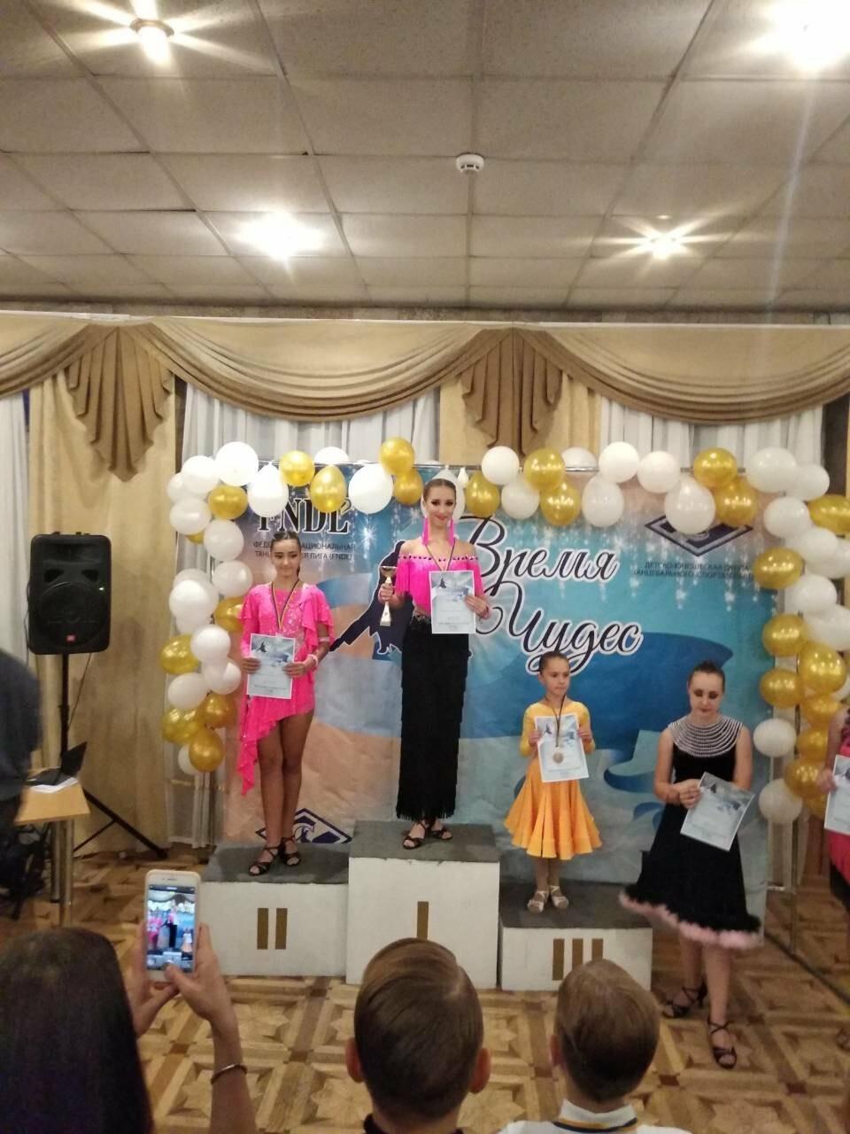 Представники Бердянська гідно виступили на спортивно-танцювальному чемпіонаті у Запоріжжі, фото-1