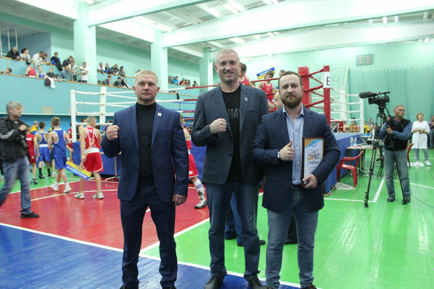 В Бердянске стартовал Чемпионат Украины по боксу (ФОТО), фото-8