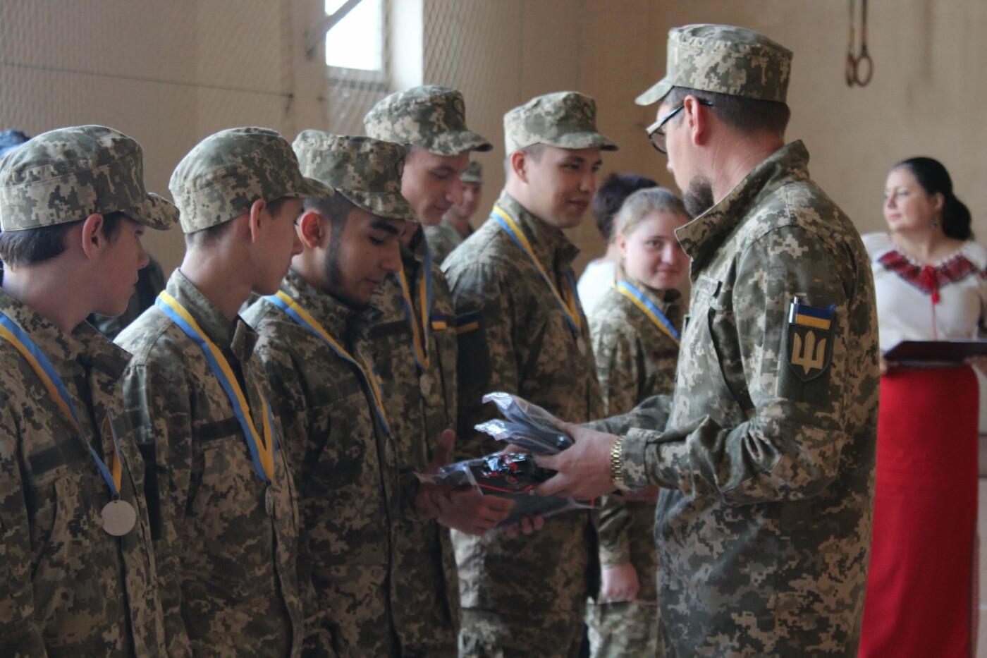У Бердянську відбулися змагання «День призовника», фото-4