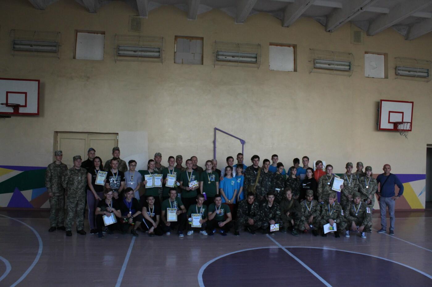 У Бердянську відбулися змагання «День призовника», фото-20