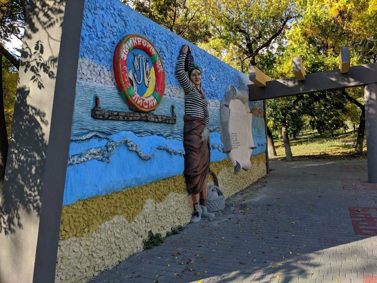 Реконструкция парка «Молодежный» в Бердянске, фото-2