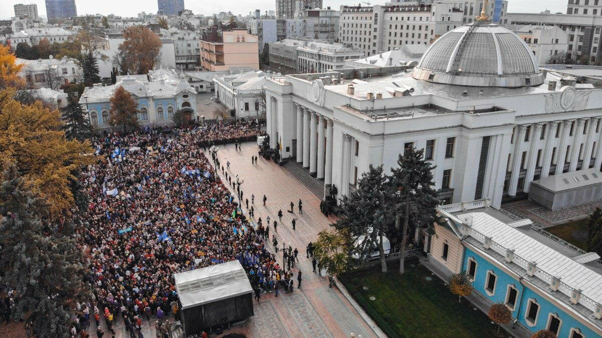 В Киеве проходит митинг  работников образования против 40-часовой рабочей недели, фото-1