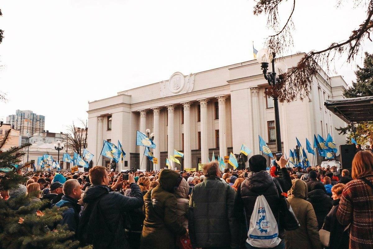 В Киеве проходит митинг  работников образования против 40-часовой рабочей недели, фото-2