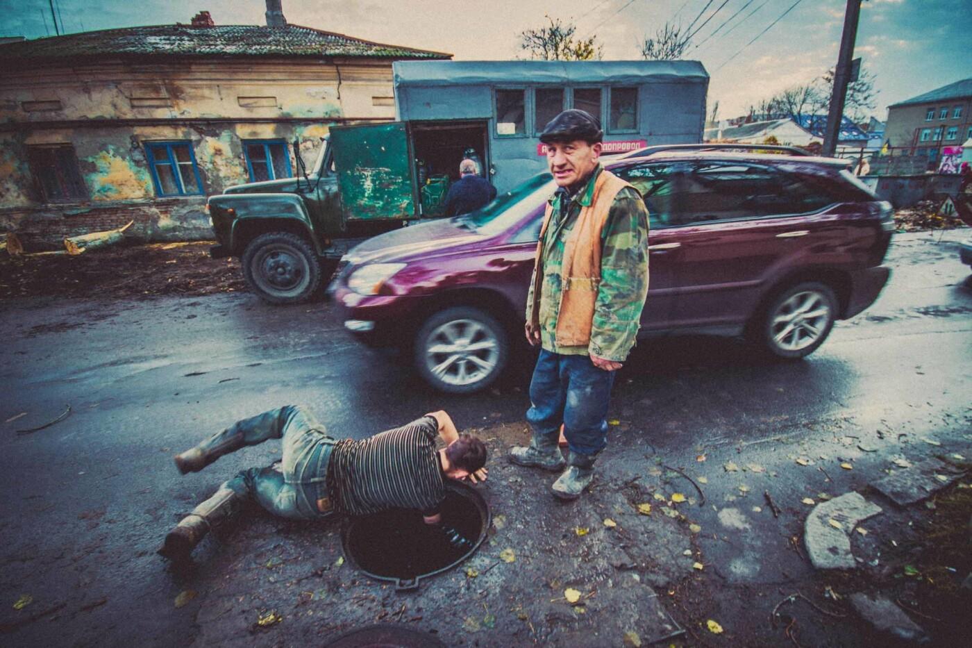Трудовые будни работников горводоканала (шок-фото), фото-1